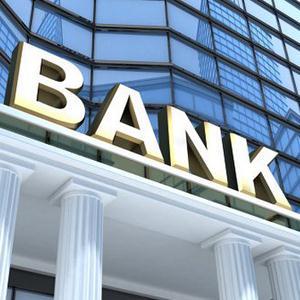 Банки Надыма