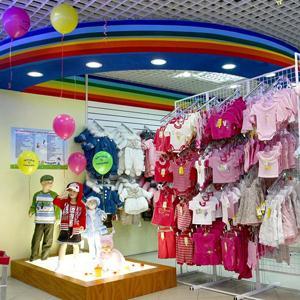 Детские магазины Надыма