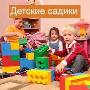 Детские сады Надыма