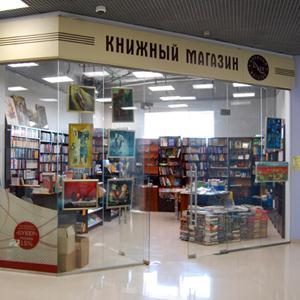 Книжные магазины Надыма