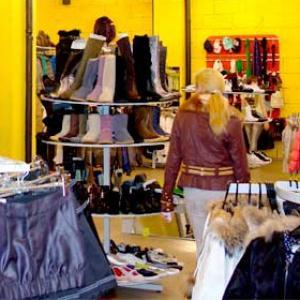 Магазины одежды и обуви Надыма