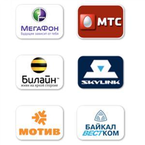 Операторы сотовой связи Надыма