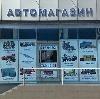 Автомагазины в Надыме