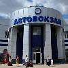 Автовокзалы в Надыме