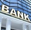 Банки в Надыме