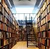 Библиотеки в Надыме