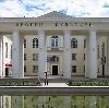 Дворцы и дома культуры в Надыме