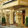 Гостиницы в Надыме