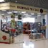 Книжные магазины в Надыме