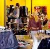Магазины одежды и обуви в Надыме