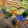 Магазины продуктов в Надыме