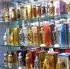 Парфюмерные магазины в Надыме