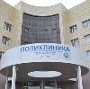 Поликлиники в Надыме