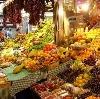 Рынки в Надыме