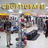 Спортивные магазины в Надыме