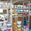Строительные магазины в Надыме