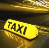 Такси в Надыме