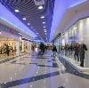 Торговые центры в Надыме